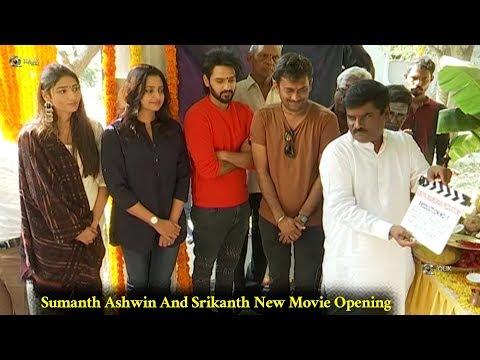 Sumanth Ashwin And Srikanth New Movie Opening