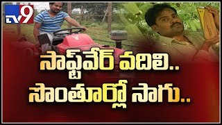 AP Techie quits software job, wins best farmer award from ..