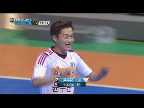 [Idol Star Athletics Championship] 아이돌스타 선수권대회 1부 - 'BEAST Yoon Doo-joon & VIXX Leo' futsal 20150928