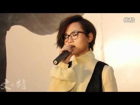周笔畅2011.11.13《黑择明》北京签售-《对嘴》清唱版.