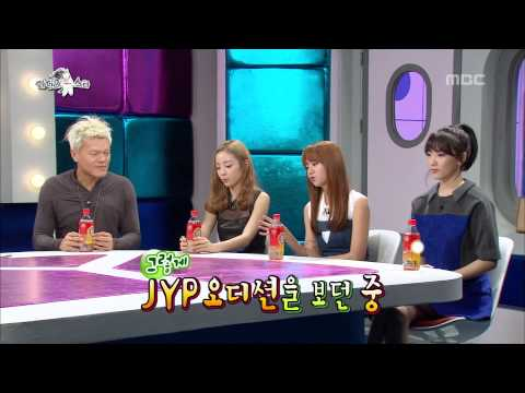 The Radio Star, Park Jin-young VS KARA #03, 박진영 VS 카라 20130904