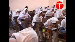 In Pakistan, cheating in exams was never this easy