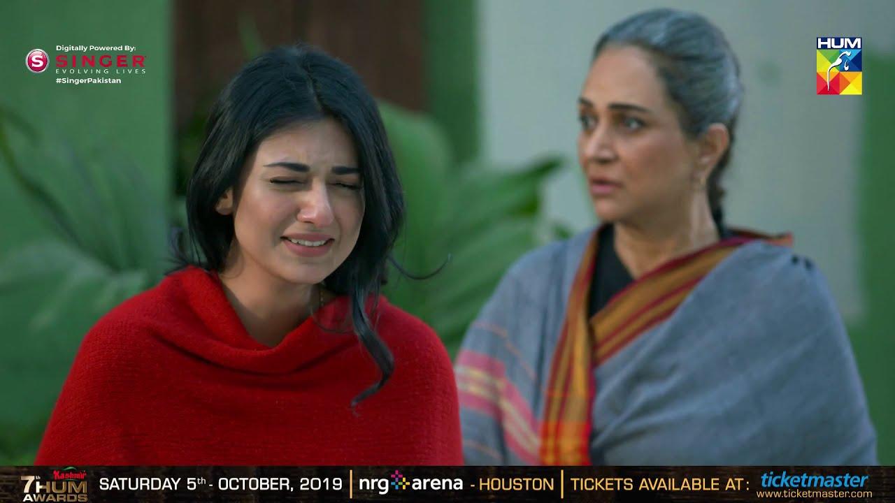Deewar e Shab Episode #11 HUM TV Drama 24 August 2019