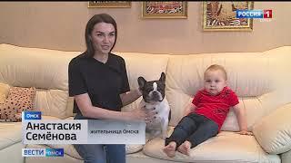 «Вести Омск», дневной эфир от 3 июня 2021 года