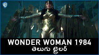 Wonder Woman 1984 - Official Main Telugu Dubbed Trailer