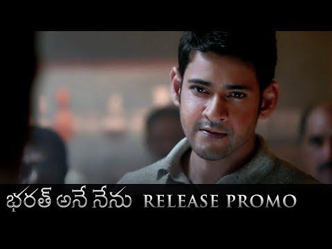 Bharat-Ane-Nenu-Release-Promo---Mahesh-Babu