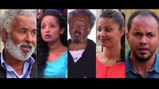 ተዘራ ለማ፣ ፍፁም ፀጋዬ፣ ዝናህብዙ፣ ያየህራድ Ethiopian film 2019