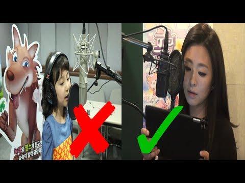 아역 연기를 아역 배우가 아닌 전문 성우가 해야 하는 이유(Voice acting comparison:Child actor vs Professional voice actor)