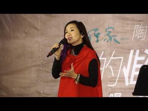 陶晶瑩-我不祝福
