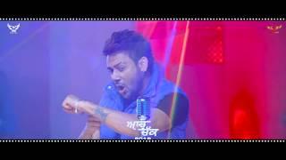 Barood – Bhinda Aujla – Aah Chak 2018