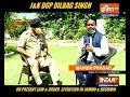 Terrorist activity decreased after abrogation of Art 370: Jammu and Kashmir DGP  - 12:40 min - News - Video