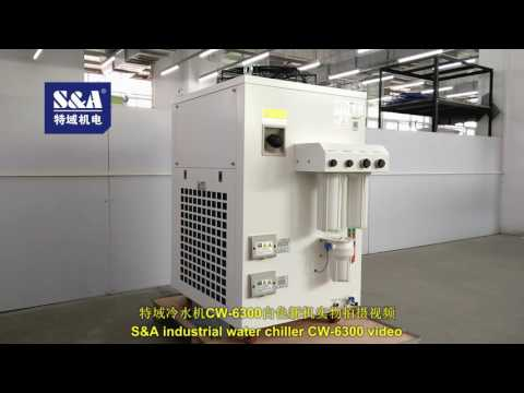 S&A industrial water chiller CW-6300 video