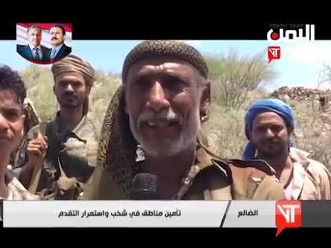 قناة اليمن اليوم - نشرة الثامنة والنصف 09-06-2019