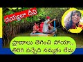 India's SCARIEST & Asia's 2nd Largest Forest (Pichavaram Mangrove Forest)