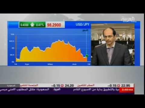 أشرف العايدي على قناة العربية --  24 يونيو2013 Chart