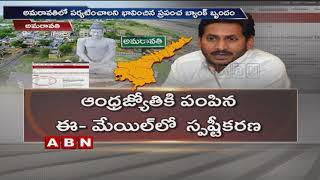 Reasons Behind World Bank's exit from Amaravati Project..