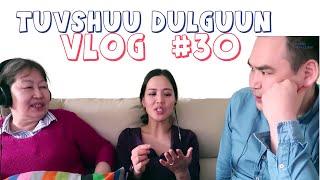 Монголын анхны Vlog-чин эмээтэй цуг/влог #030
