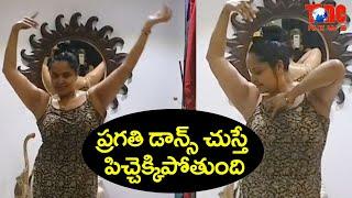 Tollywood actress Pragathi latest dance video goes viral..
