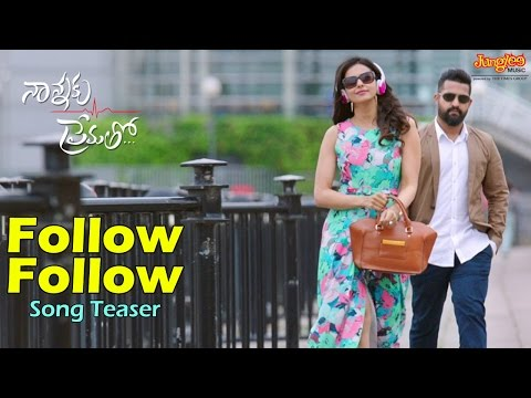 Nannaku-Prematho-Follow-Follow-Song-Teaser