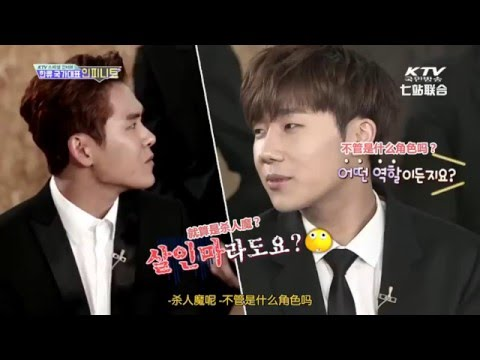 【七站联合】160505 KTV SPECIAL INTERVIEW 韩流国家代表 INFINITE 中字