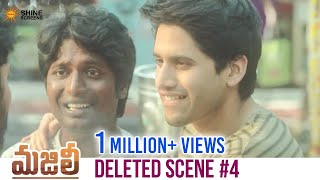 Majili Movie Deleted Scene 4- Naga Chaitanya, Samantha..