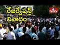 High tension at Kothagudem; Lambadas, Koyaas spat over reservations