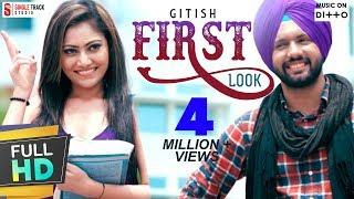 First Look – Gitish