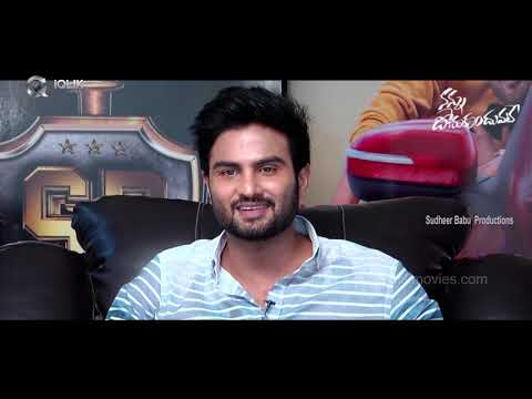 Nannu-Dochukunduvate-Movie-Promotional-Video