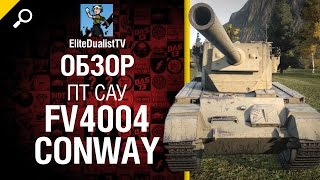 Превью: ПТ САУ  FV4004 Conway - обзор от EliteDualistTV [World of Tanks]