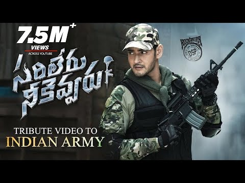 Sarileru-Neekevvaru-Title-Song---A-Tribute-To-The-Indian-Army