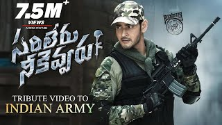 Sarileru Neekevvaru Title Song - A Tribute To The Indian Army