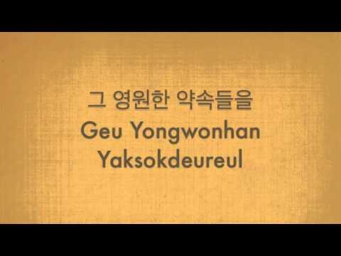 Memory of the Wind (바람기억) (Naul) Lyric Video