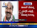 This Congress MLA Announces To Join TRS
