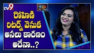 Bigg Boss 3: Rohini shares about her experience with house..