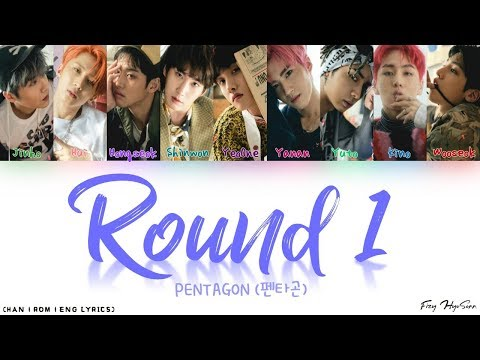 PENTAGON (펜타곤) - Round 1 (Bonus Track) (Color Coded Han|Rom|Eng Lyrics/가사)