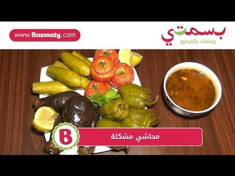بسماي - Magazine cover