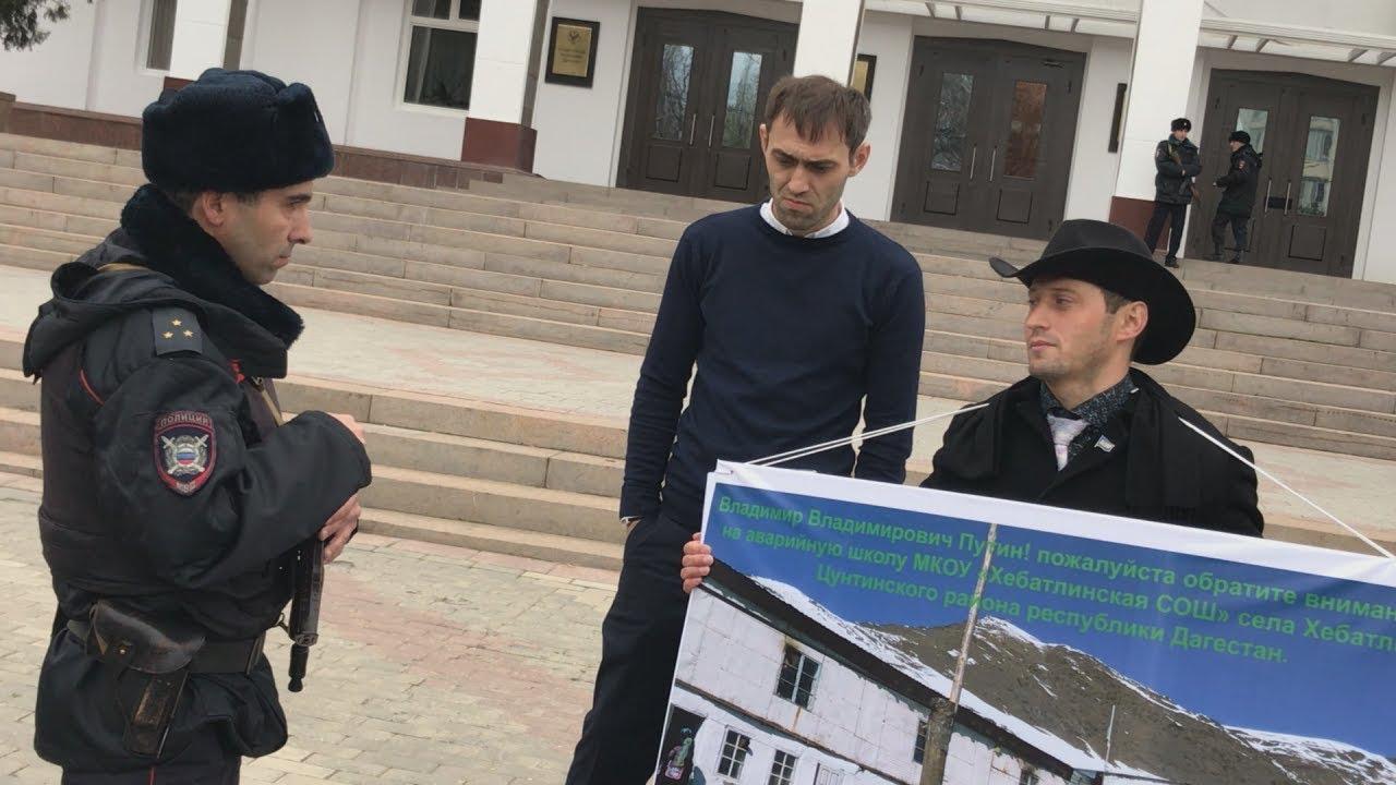 Жители дагестанского села требуют новой школы