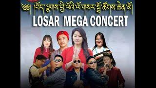 Losar Mega Concert II Minnesota  2020