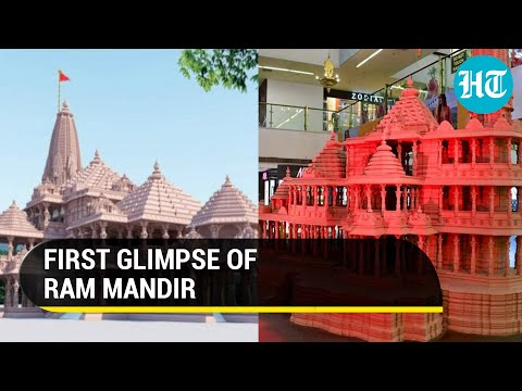 First phase: Visuals of Ram temple construction in Ayodhya