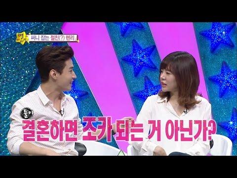 【TVPP】Henry - Proposal to Sunny, 헨리 - 이수만 사장님 조카 써니와 결혼하고 싶다! 깜짝 프로포즈!? @ Star Story