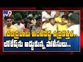 Chandrababu, Nara Lokesh placed under house arrest