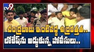 Chandrababu, Nara Lokesh placed under house arrest..