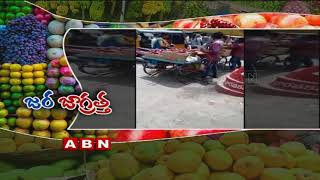 Watch How Fruit Vendors are cheating customers..