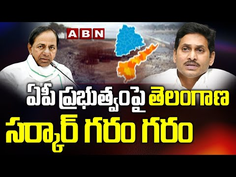 Telangana government decides to construct new irrigation projects on Krishna