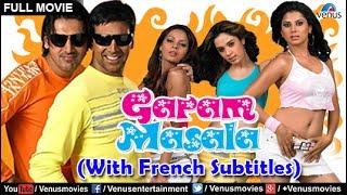 Garam Masala Full Movie | WITH FRENCH SUBTITLE | Akshay Kumar, John Abraham | Bollywood Full Movies