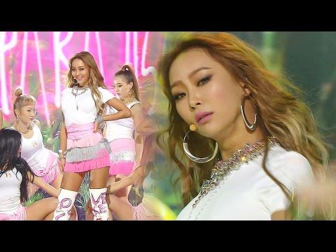 《Comeback Special》 Hyolyn (효린) - Paradise @인기가요 Inkigayo 20161113