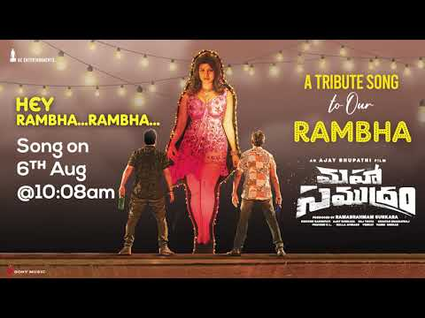 Maha Samudram first catchy melody song promo- A tribute to Rambha- Sharwanand, Siddharth