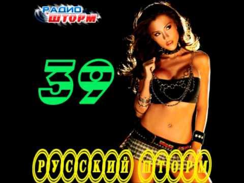 Ksela feat. DJ Alix-Ты Нашел Другую.wmv