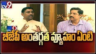 BJP will not support TRS & MIM alliance: Muralidhar Ra..