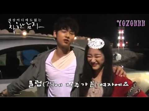 [BTS] Nice guy_Song Joong Ki & Lee Yoo Bi